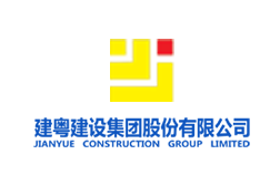 广东建粤工程有限公司