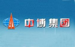 广东中博建设工程有限公司
