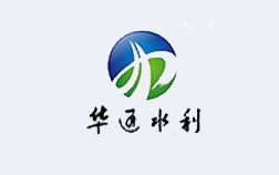 河南省华通水利工程有限公司