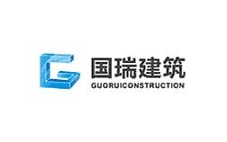 四川国瑞建筑工程有限公司