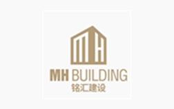 广州铭汇建设工程有限公司