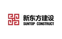 浙江新东方建设集团有限公司