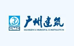 广州建筑股份有限公司