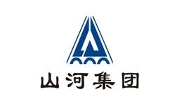 山河建设工程集团有限公司